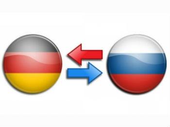 Услуги по переводу договоров с/на немецкий язык