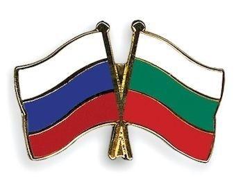 Болгарский переводчик