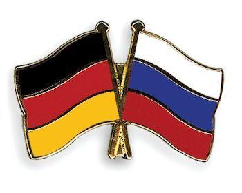 Немецкий переводчик