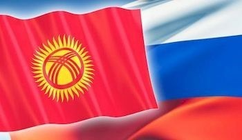 Киргизский переводчик