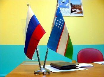 Узбекский переводчик