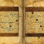 Стоимость перевода на персидский язык (фарси)