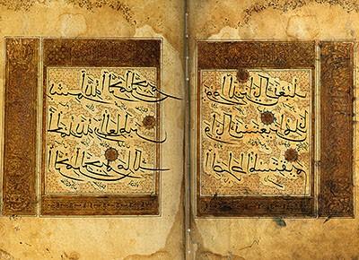 Страницы из книги на персидском языке, услуги перевода с фарси