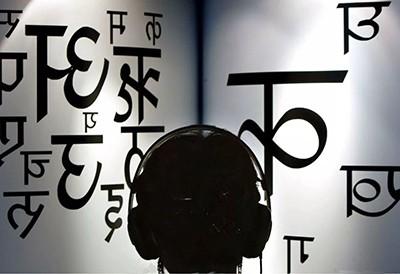 Изображение профессионального переводчика с хинди
