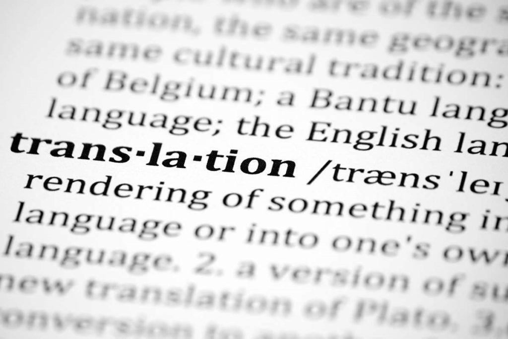 слово translation-перевод текста