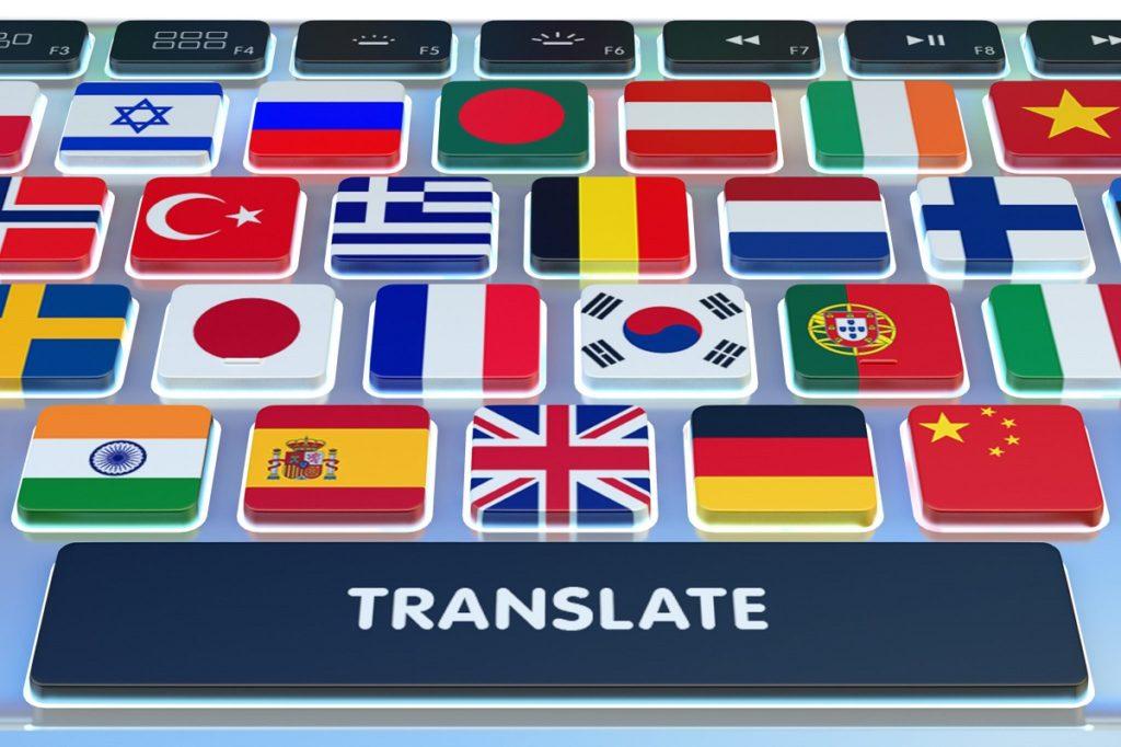 разновидности переводов