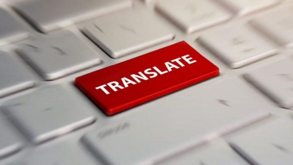 слово перевод