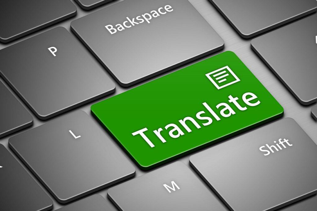 клавиша перевода на клавиатуре
