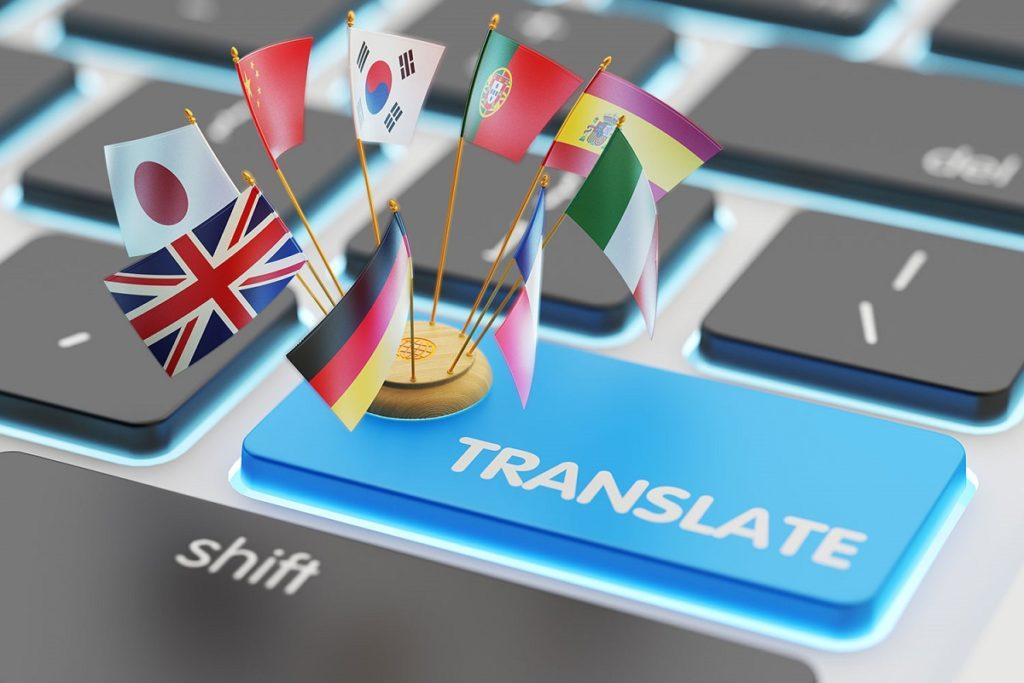клавиатура с кнопкой перевода