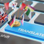 Как и зачем выполняется перевод справки о наличии или отсутствии судимости