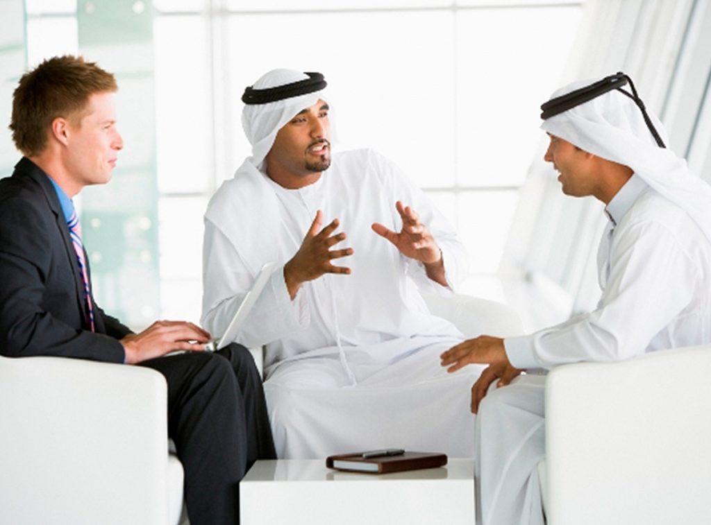 переговоры с арабами